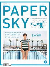 Paper-sky-portada
